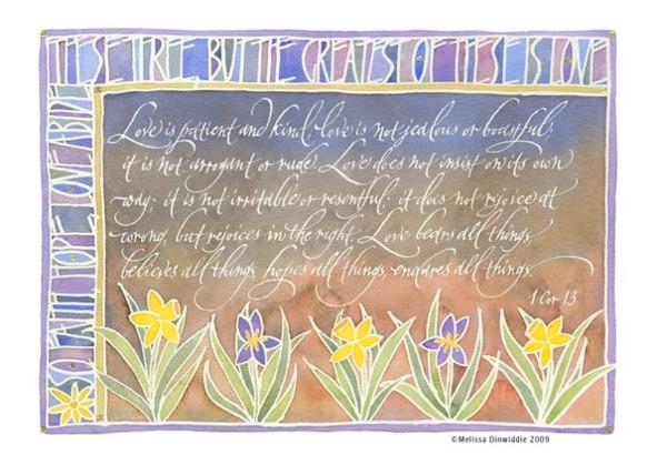 Corinthians by Melissa Dinwiddie